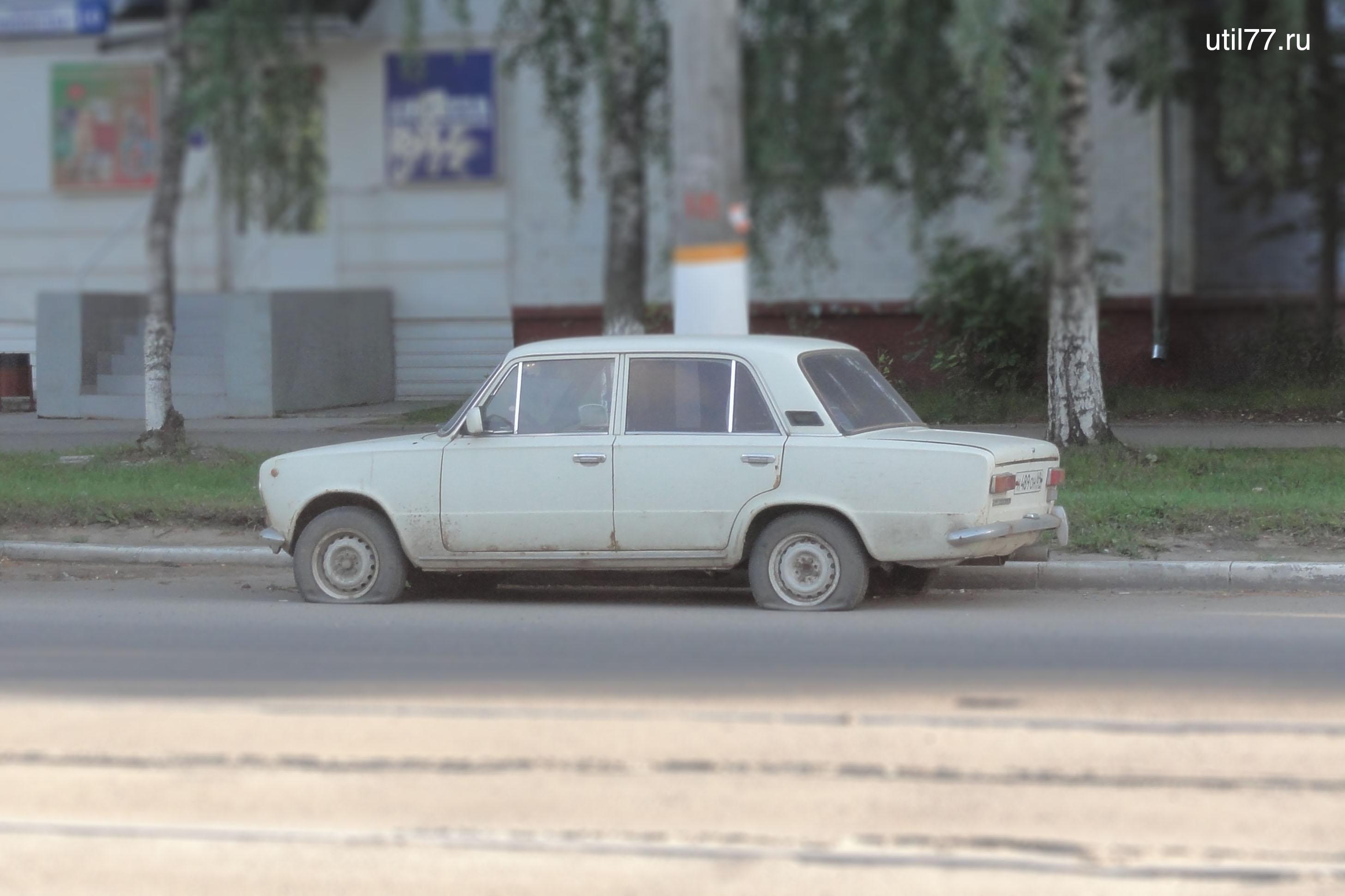 ВАЗ 2101 на утилизацию