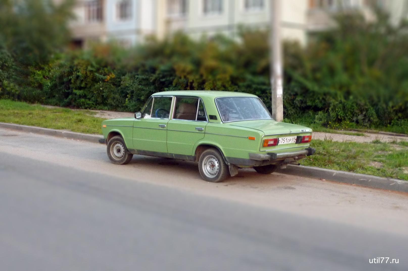 Автомобиль ВАЗ 2106 а утилизацию