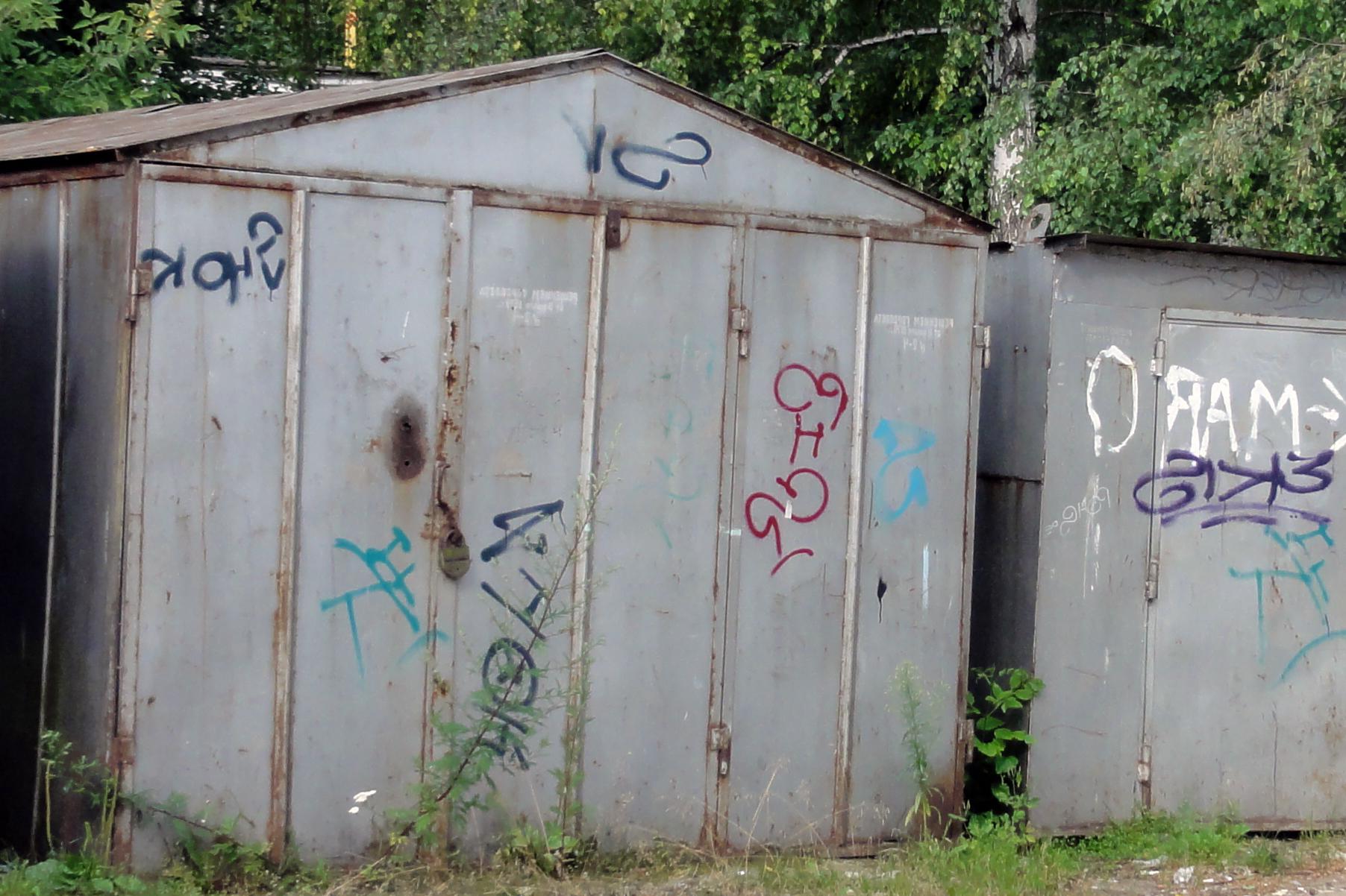 Утилизация гаражей ракушек в Москве